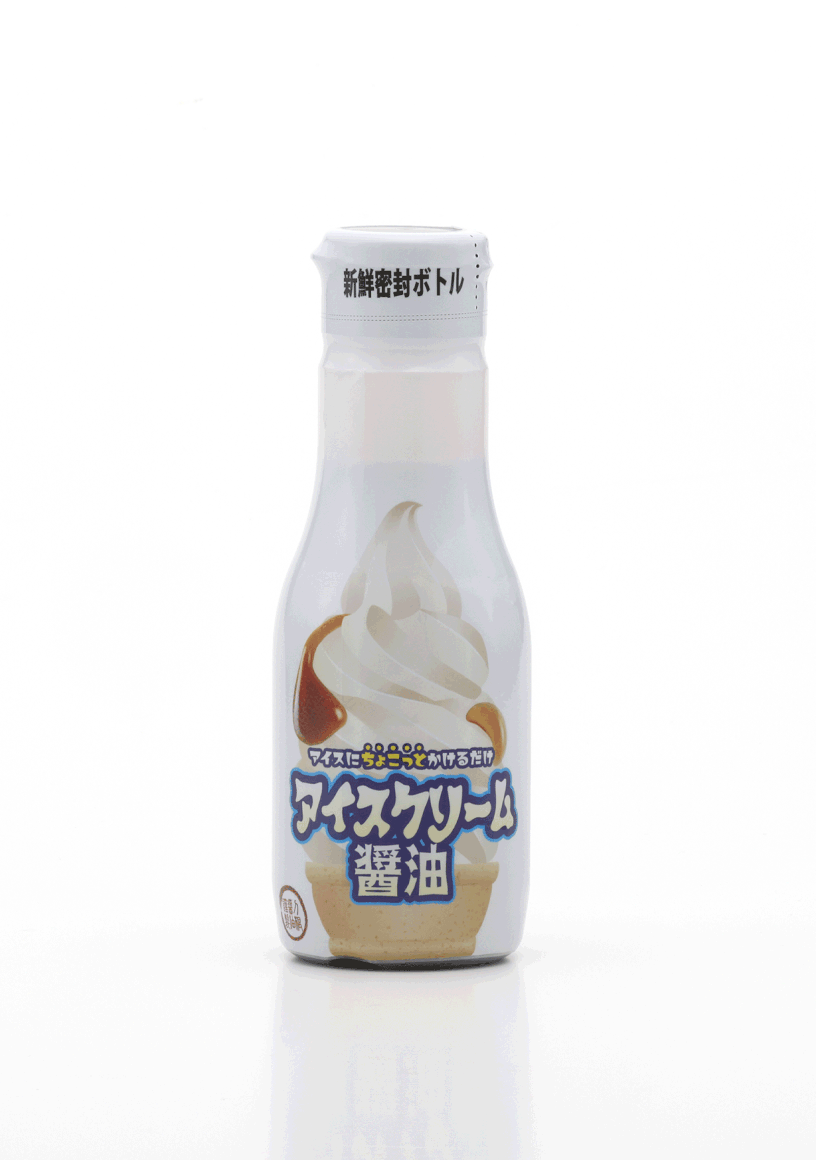 アイスクリーム醤油
